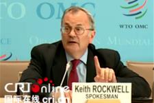 世贸组织发言人积极评价习主席博鳌演讲 希望中国的扩大开放举措能够改善当前形势