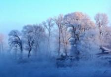 """""""雾凇之都滑雪天堂""""第二十四届中国·吉林国际雾凇冰雪节开幕"""