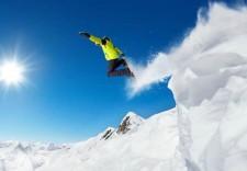 """新疆阿勒泰:崛起中的""""滑雪之城"""""""