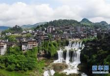 美了鄉村 富了山民——湖南崛起一批文旅特色小鎮