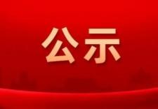 吉林省19村上榜!第二批全国乡村旅游重点村9日公示