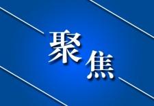 """""""双节""""期间,延边州重点零售企业实现销售1.42亿元"""