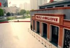 """【探訪紅色旅游網紅打卡地】上海:坐上紅色旅游專線重游""""初心之地"""""""