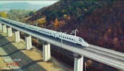 【数说吉林70年】每小时350千米 穿行世界的中国符号