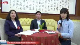 两会直播间|省人大代表张彤 陈杰为教育发展建言献策