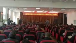 长春市教育局治理乱办班乱补课 处理在职教师8名 举报电话:0431-88787110