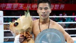 广东名将吕斌宣布退役,转战职业挑战世界拳王头衔
