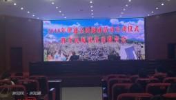 【关注】伊通县全民阅读活动今日启动