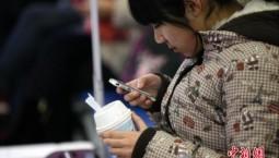 两部门:进一步降低资费 扩大公共场所无线网络覆盖