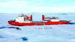 """我国第9次北极科考队乘坐""""雪龙""""号今日出征!"""