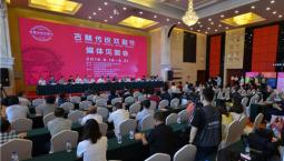 吉林传统戏剧节16日启幕 名剧名家汇聚长春