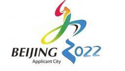 """国际奥委会对北京2022年冬奥会筹办""""非常有信心"""""""
