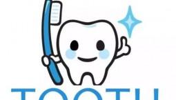 """""""全国爱牙日""""到来,口腔专家教你""""对症""""选用牙具"""
