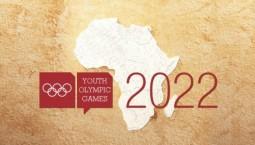 非洲大陸終迎奧運!塞內加爾獲得2022年青奧會舉辦權