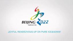 想参与北京冬奥会开幕式吗?冬奥组委公开征集开幕式创意文案