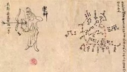 玄枵、娵訾、降娄、鹑首……中国版12星座了解一下