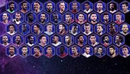 欧足联10日公布2018年最佳阵容50人候选名单