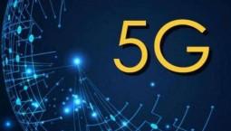 """5G全面覆盖至少还要5年 """"半成品""""4G+已来"""