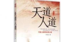 第五届吉林文学奖获奖名单公布 看看哪些作品获奖?