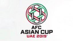 亚洲杯八强产生 1/4决赛中国对阵伊朗