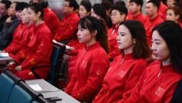 第29届世界大冬会 中国代表团在长春成立