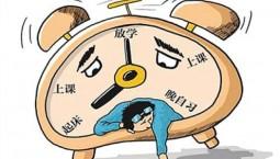 """""""累了""""""""困了""""成日常生活口头禅 别拿疲劳不当回事"""