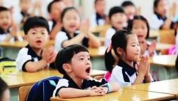 吉林市小、初入學新政策,你想知道的權威信息都在這!
