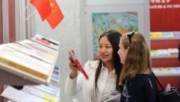 中國圖書亮相第26屆布達佩斯國際圖書節 600多冊圖書參展