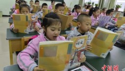 2018年全國教育經費總投入46135億 比上年增長8.39%