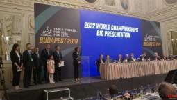 成都正式获得2022年世乒赛举办权