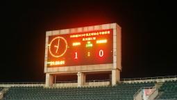 2019中甲战报丨第12轮:长春亚泰客场0比1负于四川FC