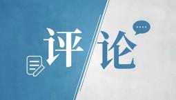 古籍善本价值重大,中华文明源远流长