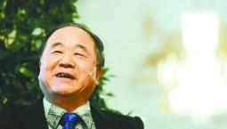 牛津大學一學院授予中國作家莫言榮譽院士稱號