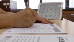 """新中国的第一丨激光照排技术:让汉字从计算机中""""诞生"""""""