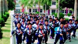 中共中央 國務院 關于深化教育教學改革全面提高義務教育質量的意見