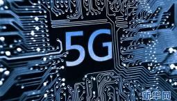 別著急換手機!5G應用陸續落地 大規模商用需時日