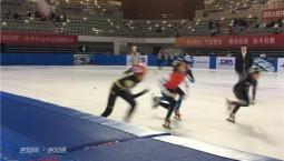 第二屆全國青年運動會短道速滑比賽今日開幕