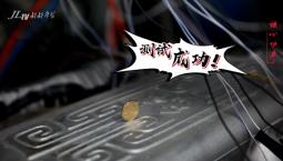 好好學習|在發動機上立一枚硬幣,才知道紅旗車引擎有多牛!