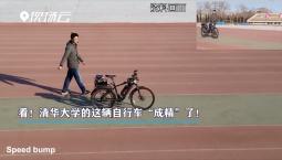 自動自行車來了?外媒關注中國新型類腦計算芯片