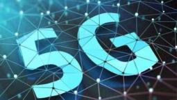 5G+央企=無限可能!