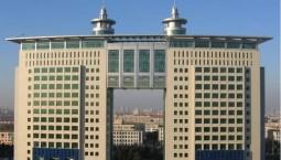 50所高校入选全国创新创业典型经验高校,吉林省2所上榜