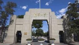 【中国那些事儿】世界大学最新排名 清华北大领跑亚洲 美媒:中国持续加大教育投入成效显着