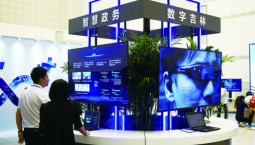 2019年全国科普日暨吉林省第十七届科普周活动开启 带你体验5G智慧生活