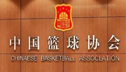"""中國籃球協會:""""男籃主帥已遞交辭職信""""消息不實"""