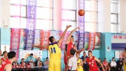 """""""体彩杯""""2019年365bet网赌_365bet网站多少_365bet怎么不能存省大众篮球联赛总决赛开赛"""