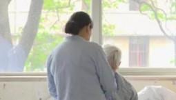阿爾茲海默病新藥再引關注 這個疾病你了解多少?