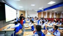 教育事業70年:從文盲率80%到義務教育鞏固率94.2%