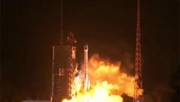 喜报!我国成功发射通信技术试验卫星四号