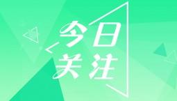 中国电视剧已出口到200多个国家和地区