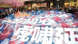 延边富德足球俱乐部正式宣告破产 64年建队史消亡